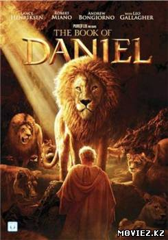 Книга Даниила / The Book of Daniel (2013)